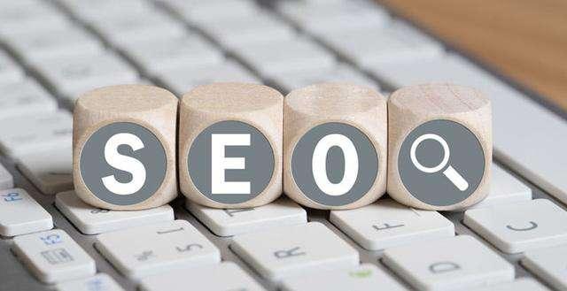 龙华网站应该如何正确的进行SEO优化?